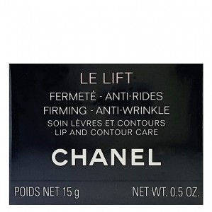 CHANEL Le Lift Firming -Anti-Wrinkle Lip and Contour Care 15ml